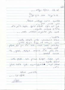 handwritten3